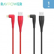RAVPower USB-A to Lightning Cable 1m
