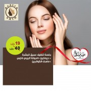 Skin Deep Cleansing Session + Dermapen + Baby Face Ampoule + Collagen Mask at Acacia Skin