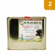 Palastenian Olive Oil 2 Litres