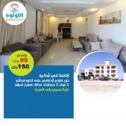 Enjoy at Weekends in a Chalet Upper or Ground Floor at Pearl Chalet and Resort