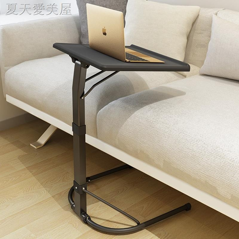 Adjustable Folding Table For Laptop