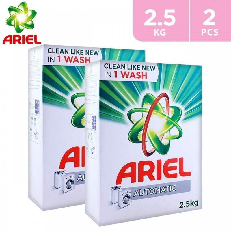 Ariel Original Perfume Automatic Green 2 x 2.5kg