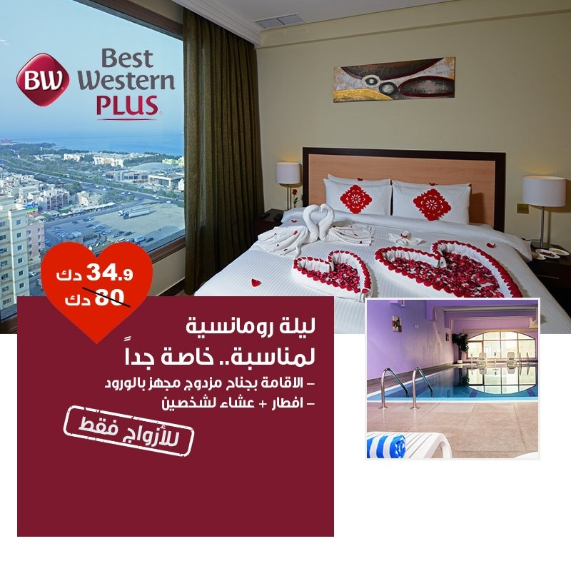 Enjoy Romantic Night in a Suite Including Breakfast & Special Dinner for 2 Persons at Best Western Hotel