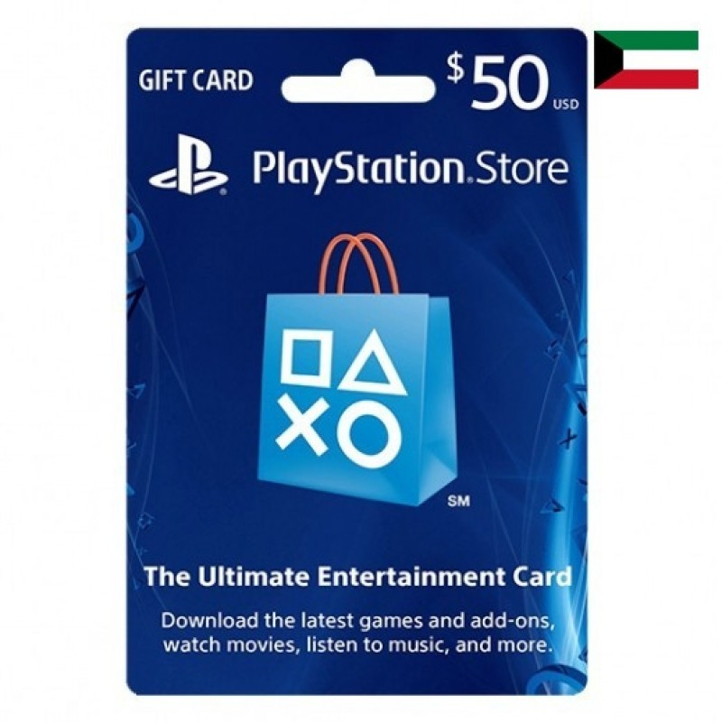 $50 Sony Playstation Network Card Kuwait Store