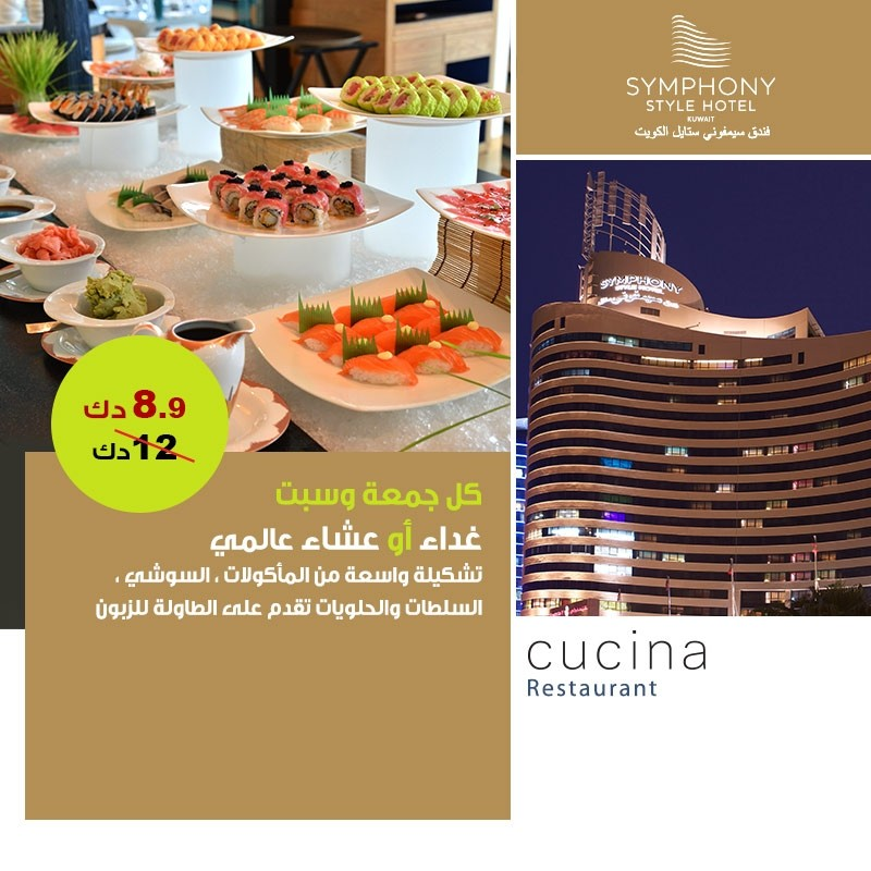 International Lunch or Dinner Served On The table at Cucina Restaurant - Symphony Style Hotel