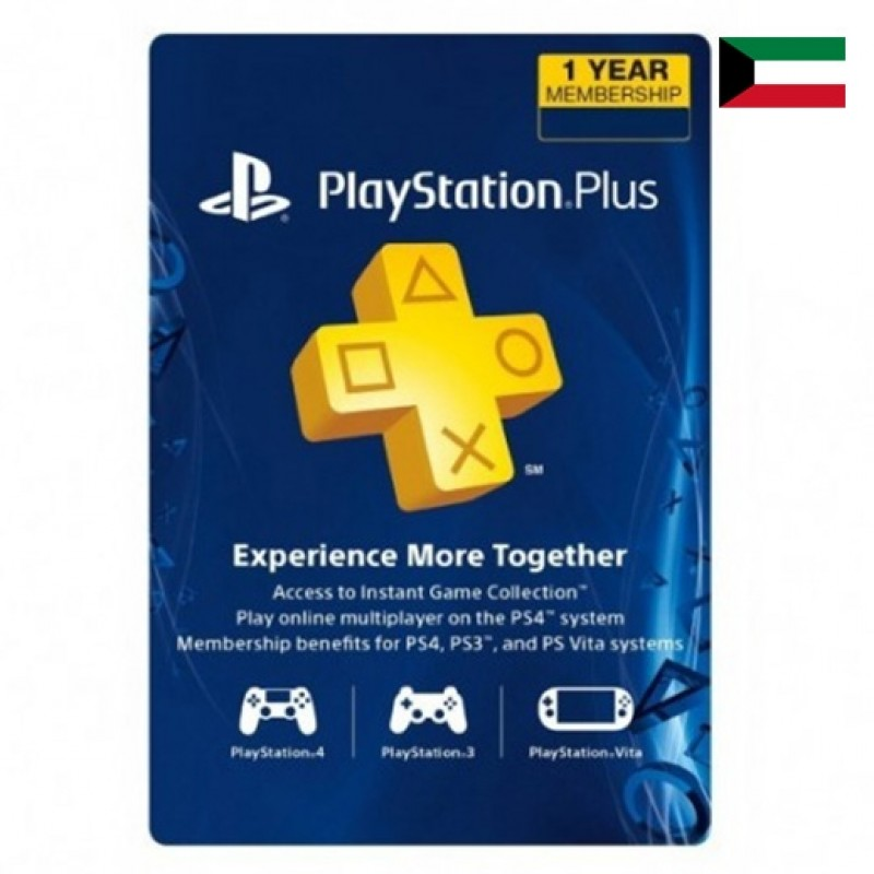 365 Days Sony Playstation Plus - Kuwait Store