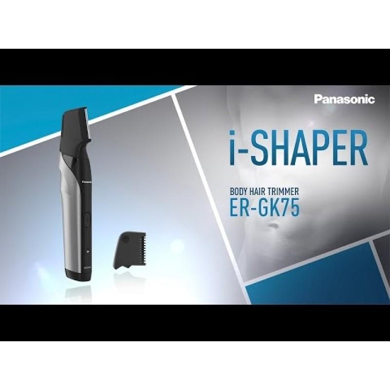 Panasonic iShaper Body Trimmer