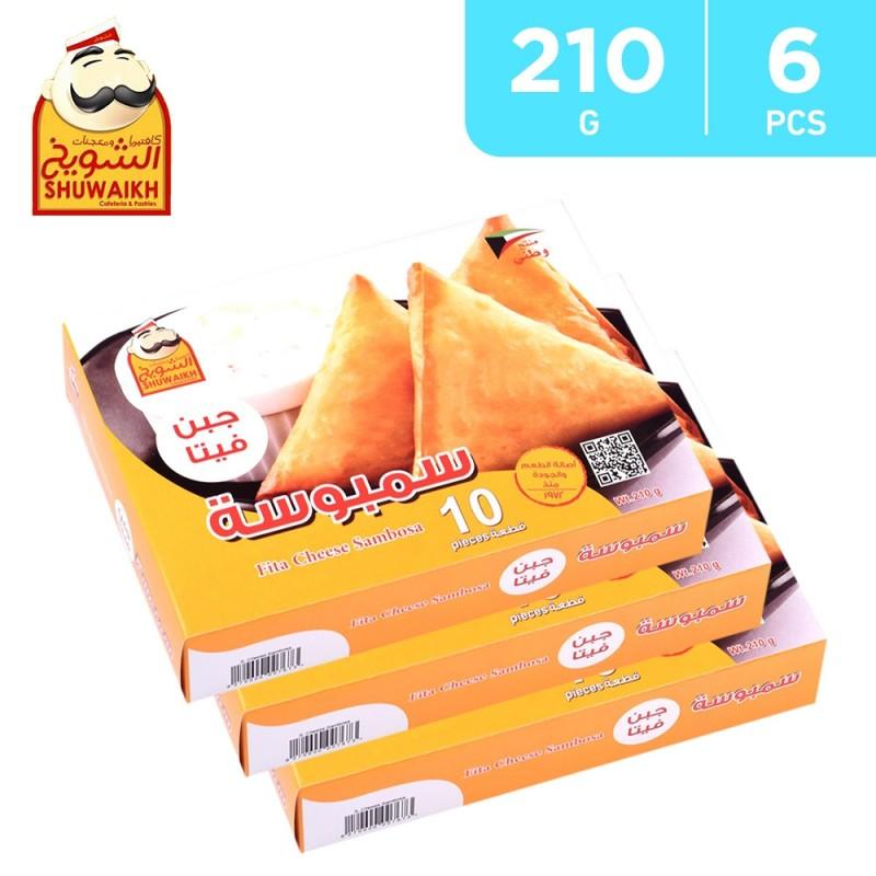 Cheese Sambosa 6 X 210 g By Caftira AlShowaikh - Free Delivery