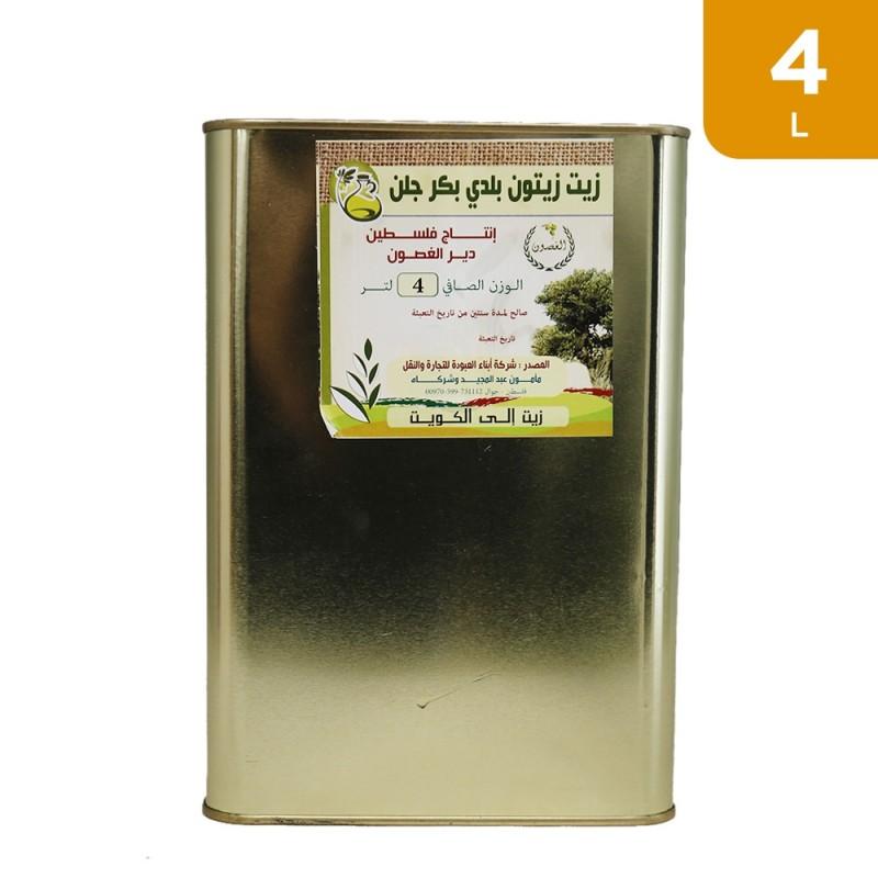 Palastenian Olive Oil 4 Litres