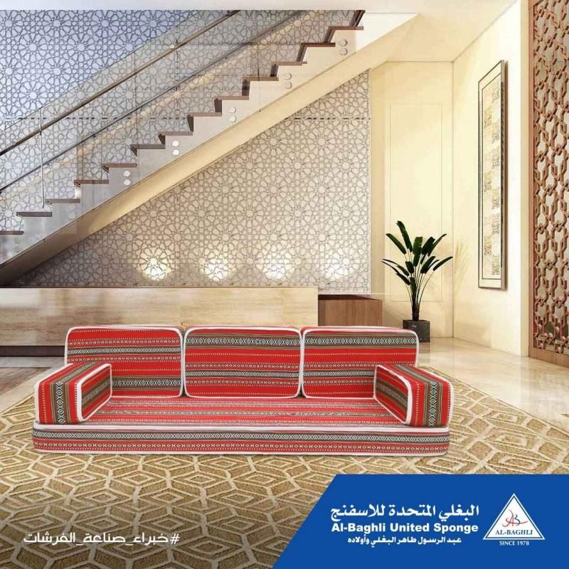 200cm Afrah Wide Comfortable Floor Sofa by Al Baghli United