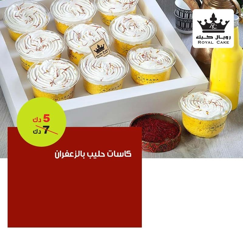 Saffron & Milk Cups from Royal cake