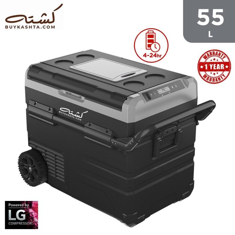 Kashta 55L Smart Fridge/Freezer - Dual Zone - (Cooling to -20 C) - Portable - Trolley - Extended Battery