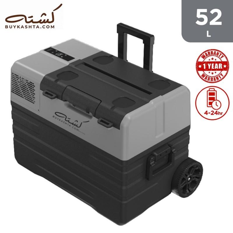 Kashta 52L Smart Fridge/Freezer - (Cooling to -20 C) - Portable - Trolley - Extended Battery