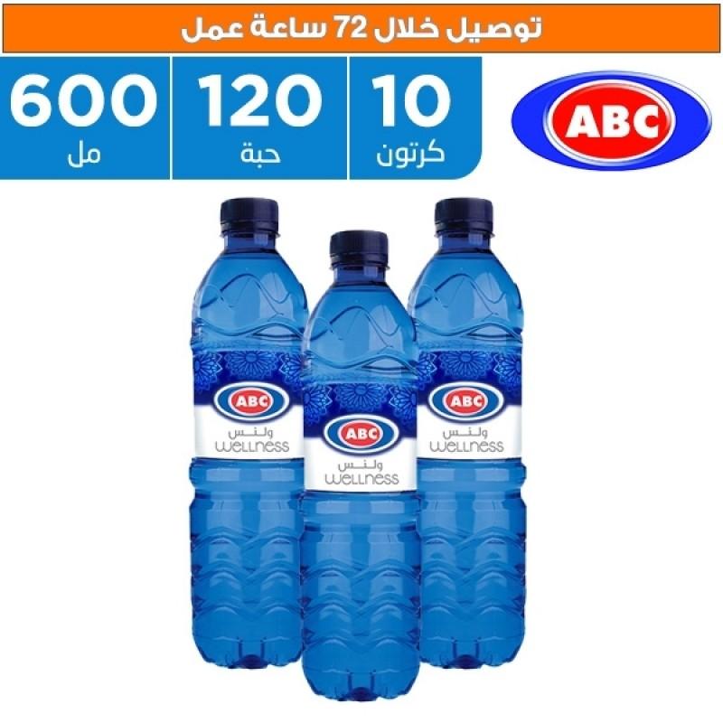 وفر 23٪ على مياه شرب ولنس (120 × 600 مل) من أي بي سي