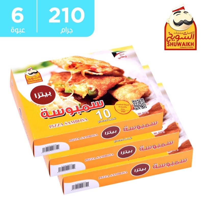 سمبوسه بيتزا 6 × 210 جرام من كافتيريا الشويخ - توصيل مجاني